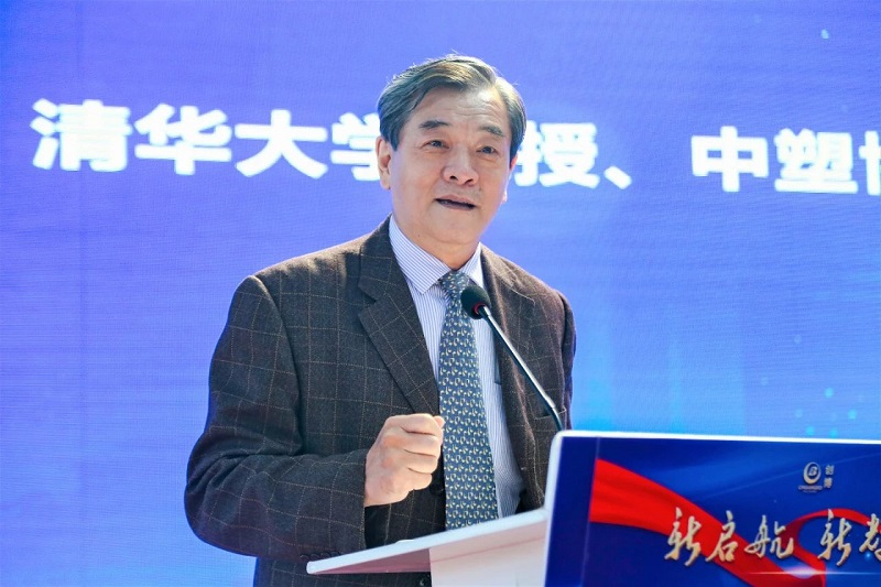 Mr. Yu Jian, Professor of Tsinghua University and Chairman Secretary-General of Special Committee of Modified Plastics of China Plastics Processing Industry Association, delivers a speech.