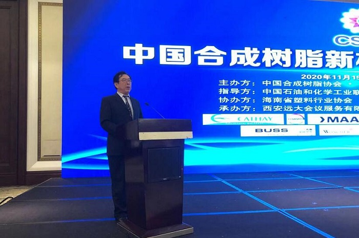 Zheng Kai, President of China Synthetic Resin Association, delivered a speech